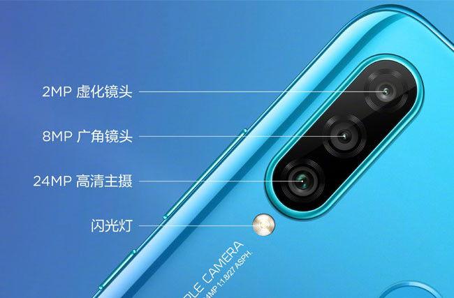 Image result for Huawei Nova 4e