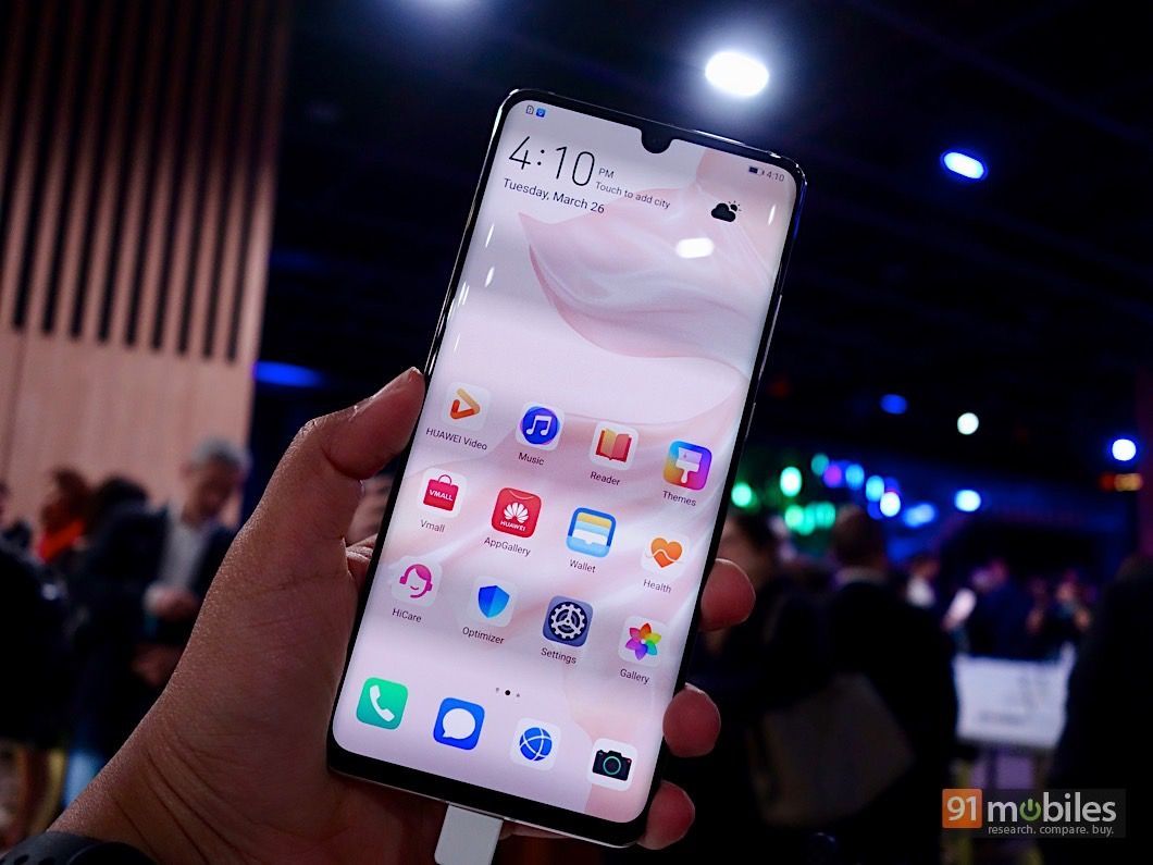 Huawei Photo Gallery