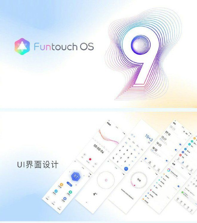 Vivo introduces Funtouch OS 9 0 with dark mode, Always-On
