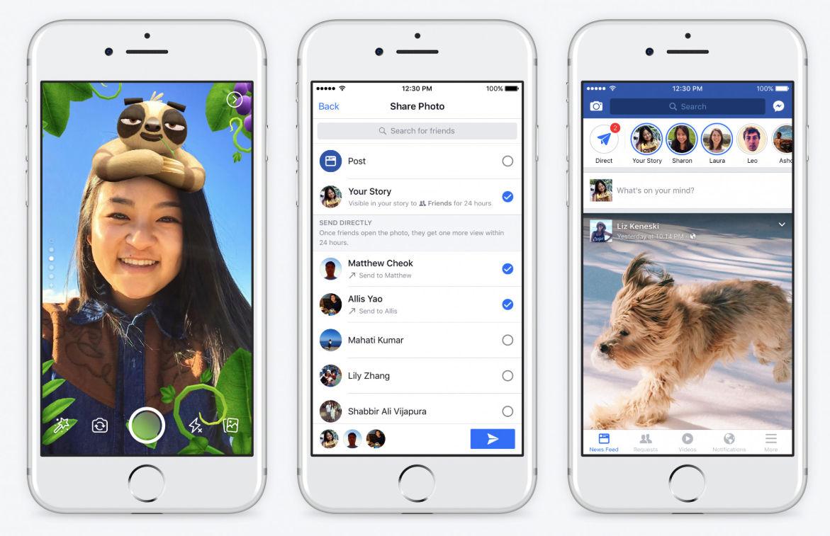 قصص فيسبوك تعبر 500 مليون مستخدم نشط يوميًا