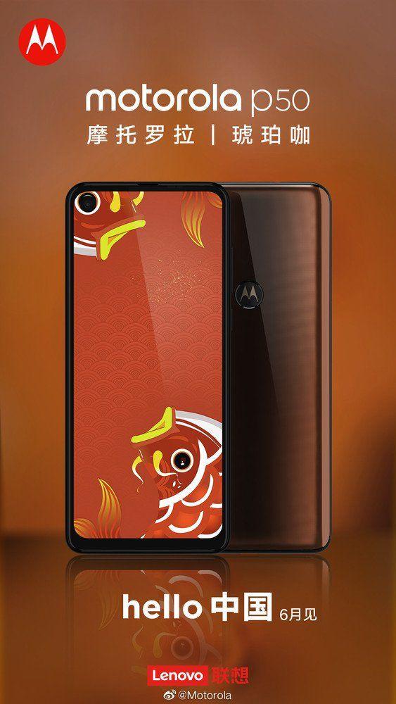 Motorola P50 mời Trung Quốc