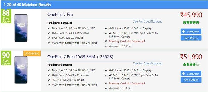 OnePlus 7 Pro 10GB RAM, 256GB storage variant price in India