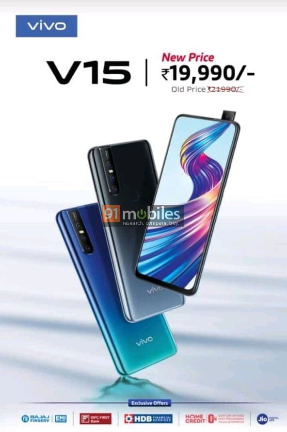 d3df5479d59 Exclusive  Vivo V15 and Y17 prices in India permanently slashed by ...