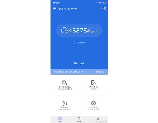 Redmi K20 with Snapdragon 855 scores unprecedented high