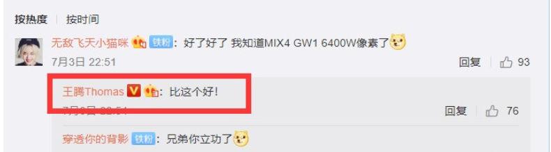 Mi MIX 4 camera sensor to be better than Samsung's 64MP GW1