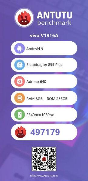 这款Vivo手机已经获得了疯狂的500K Antutu高分
