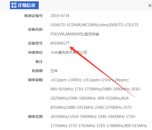 Did Redmi phone with Helio G90T just get certified in China