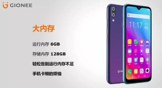 Gionee not dead yet? Gionee M11 and M11s smartphones