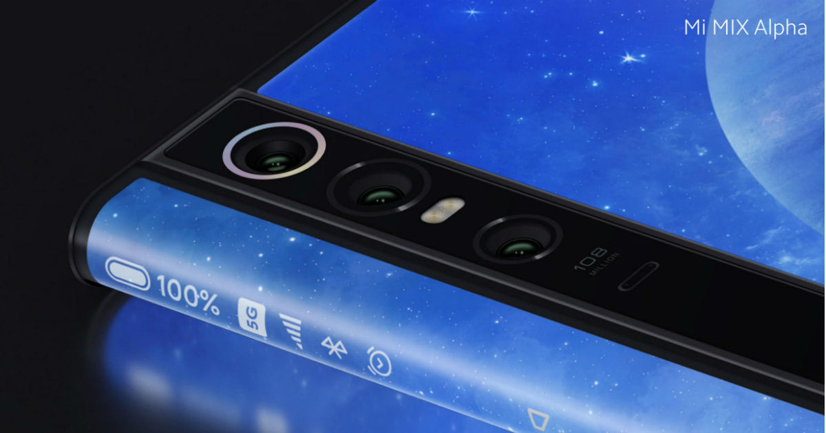 World's first phone with 108MP camera