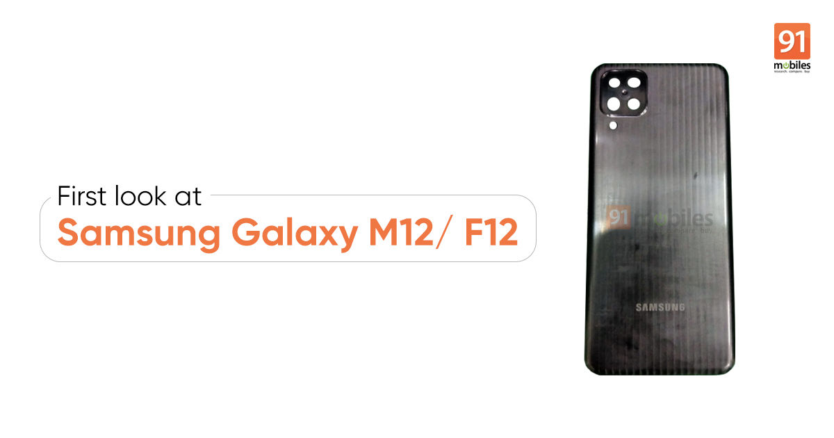 Exclusive] Samsung Galaxy M12/ F12 specs, live images revealed