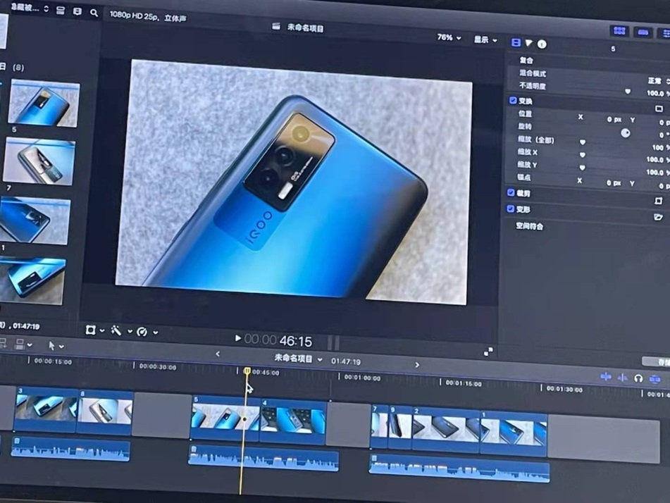 iQOO Neo 5 live image